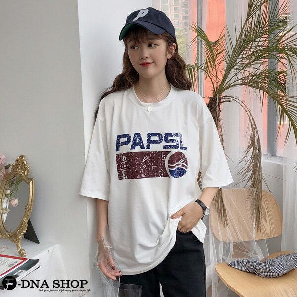 F-DNA★PAPSL拓印英文印字圓領五分袖上衣T恤(2色-M-2XL)【ET12705】 6