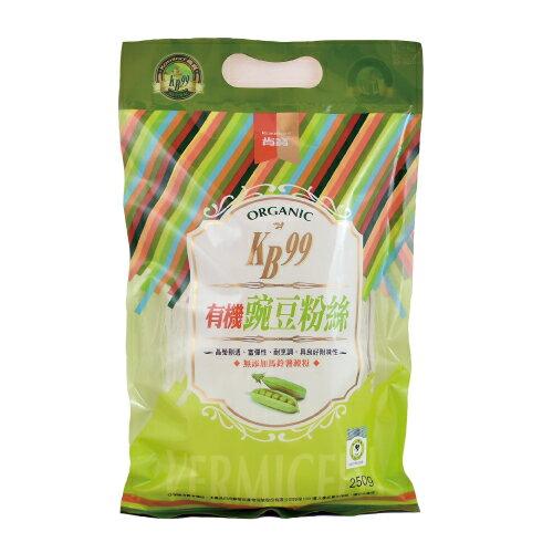【肯寶KB99】有機豌豆粉絲 特價2袋199元 - 限時優惠好康折扣