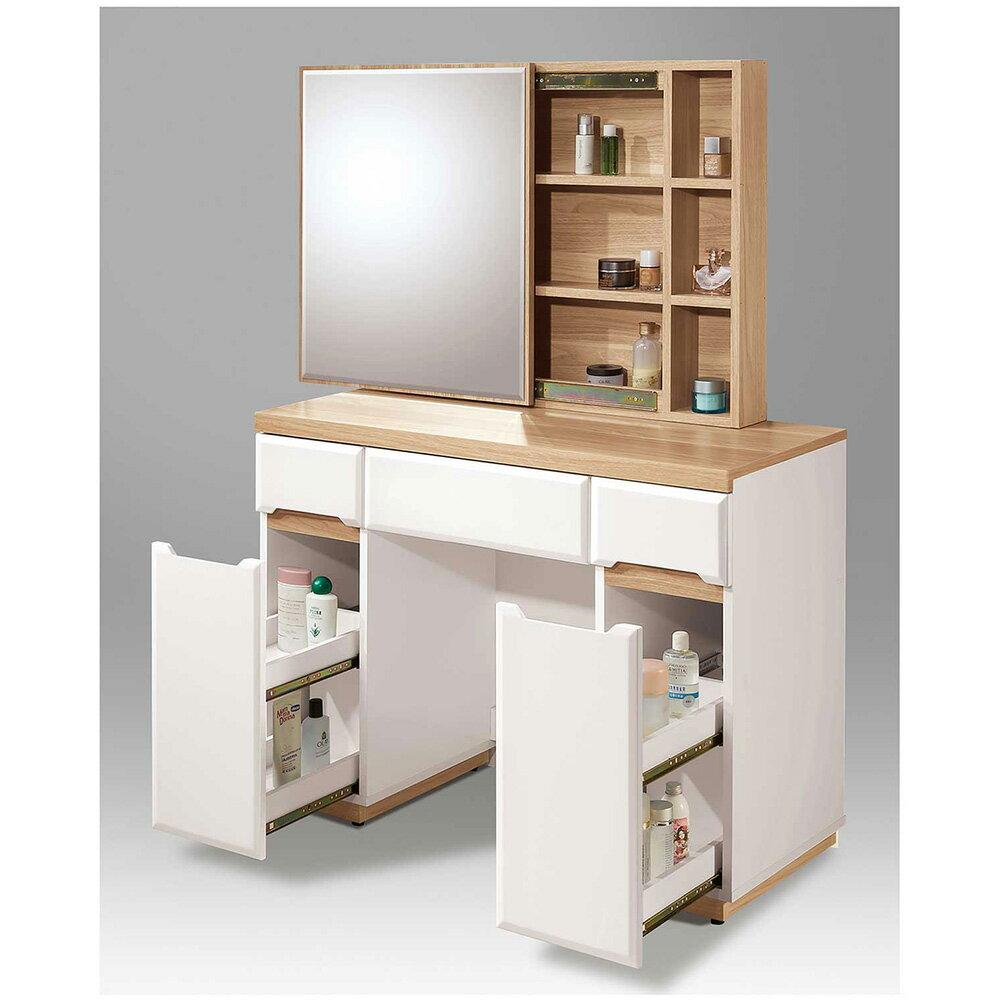 露西3.3尺鏡台組(含椅)/H&D東稻家居-消費滿3千送點數10%