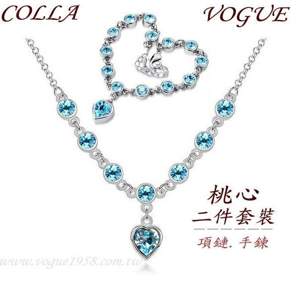 ?蔻拉時尚?YQ403] 天使旋律桃心奧地利高端水晶時尚華麗二件套裝  項鏈/手鍊 (5色)