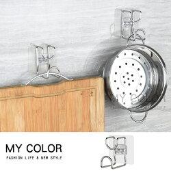 掛臉盆架 掛架 不銹鋼 收納架 浴室 毛巾架 壁掛 廁所 無痕 免釘 黏勾 牆壁 吸盤 耐重 廚房 收納 吊掛 不鏽鋼 臉盆 掛勾 ♚MY COLOR♚【P422】