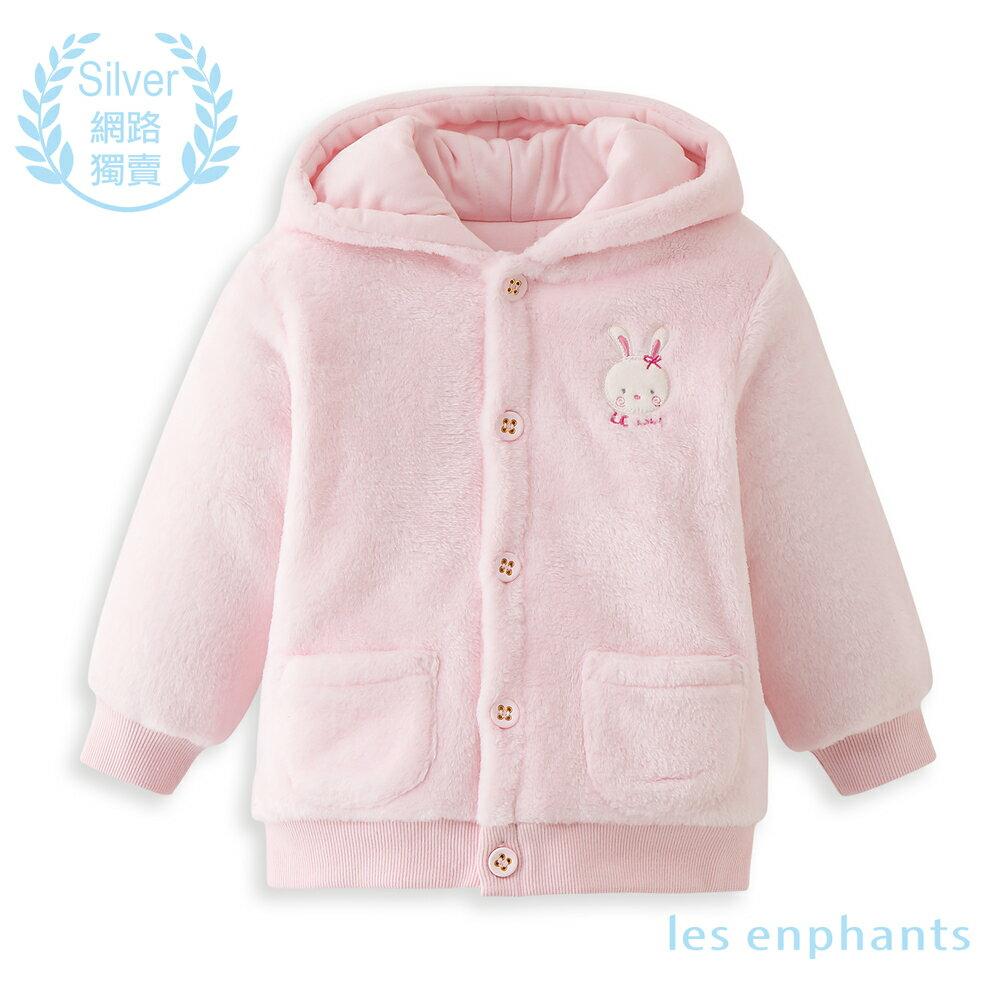 les enphants 嬰幼兒針織服裝-淺粉 - 限時優惠好康折扣