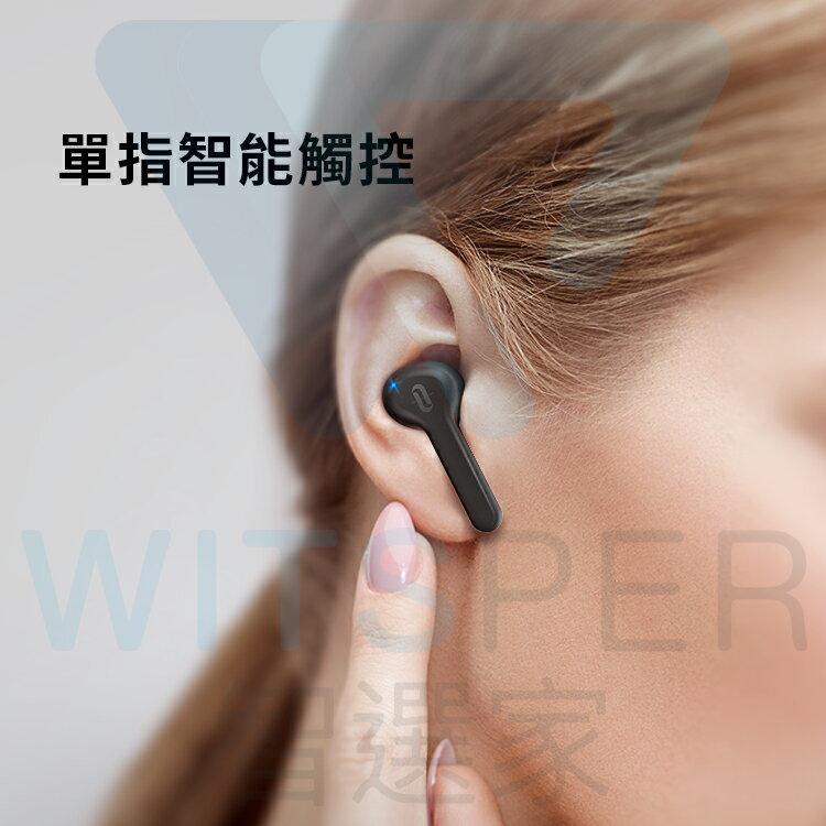 【現貨到了,限時優惠中要買要快】TaoTronics TT-BH053 真無線耳機 藍牙5.0 動圈6mm高解析音質 40小時續航 物理抗噪通話【WitsPer智選家】 3