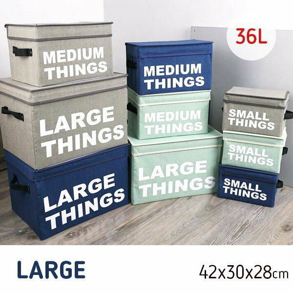 收納箱 (36L)日式棉麻字母有蓋收納盒(42x30x28) 搬家宿舍 層櫃 抽屜 文具 衣物【BNA111】收納女王