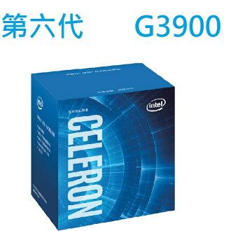 INTEL Celeron G3900 處理器 (2M Cache, 2.80 GHz)