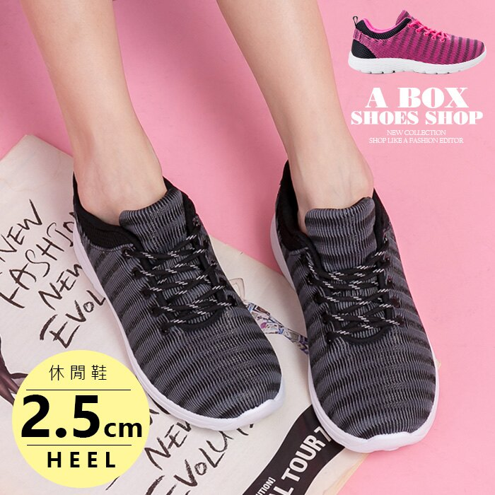 【KBA-63】綁帶休閒運動鞋 慢跑鞋 2.5CM跟高 時尚混色布面網布 MIT台灣製 3色 1
