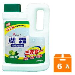 花仙子 潔霜 地板清潔劑-檸檬香 2000gm (6入)/箱