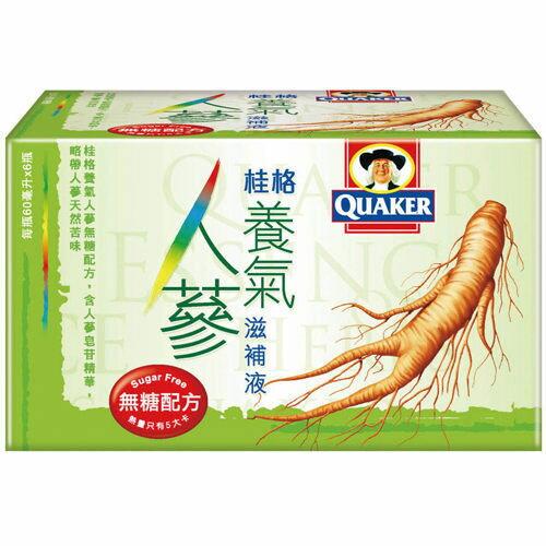 桂格 養氣人蔘無糖配方 6入/盒 [橘子藥美麗]