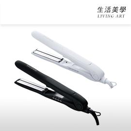 嘉頓國際SALONIA【SL-009ST】整髮器國際電壓10cc水箱蒸氣自動關機