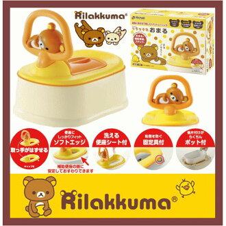 日本原裝 Richell 懶懶熊學習便座(兒童馬桶三階段訓練便座上座+底座) *夏日微風*