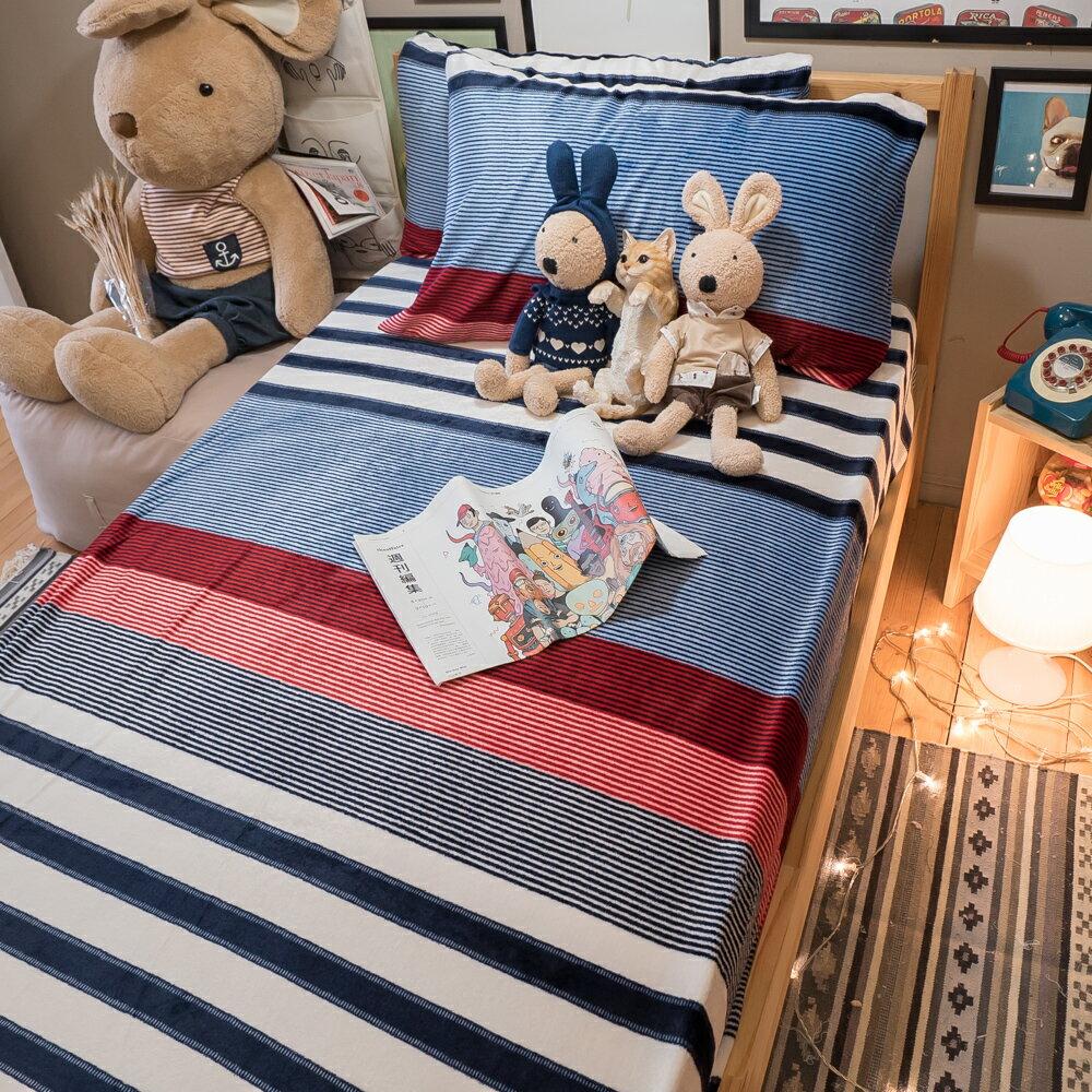 極度保暖法蘭絨三款床包+雙人被毯組合 (單人 / 雙人 / 加大可選) ♥️ 觸感細緻 溫暖過冬 福袋商品 1
