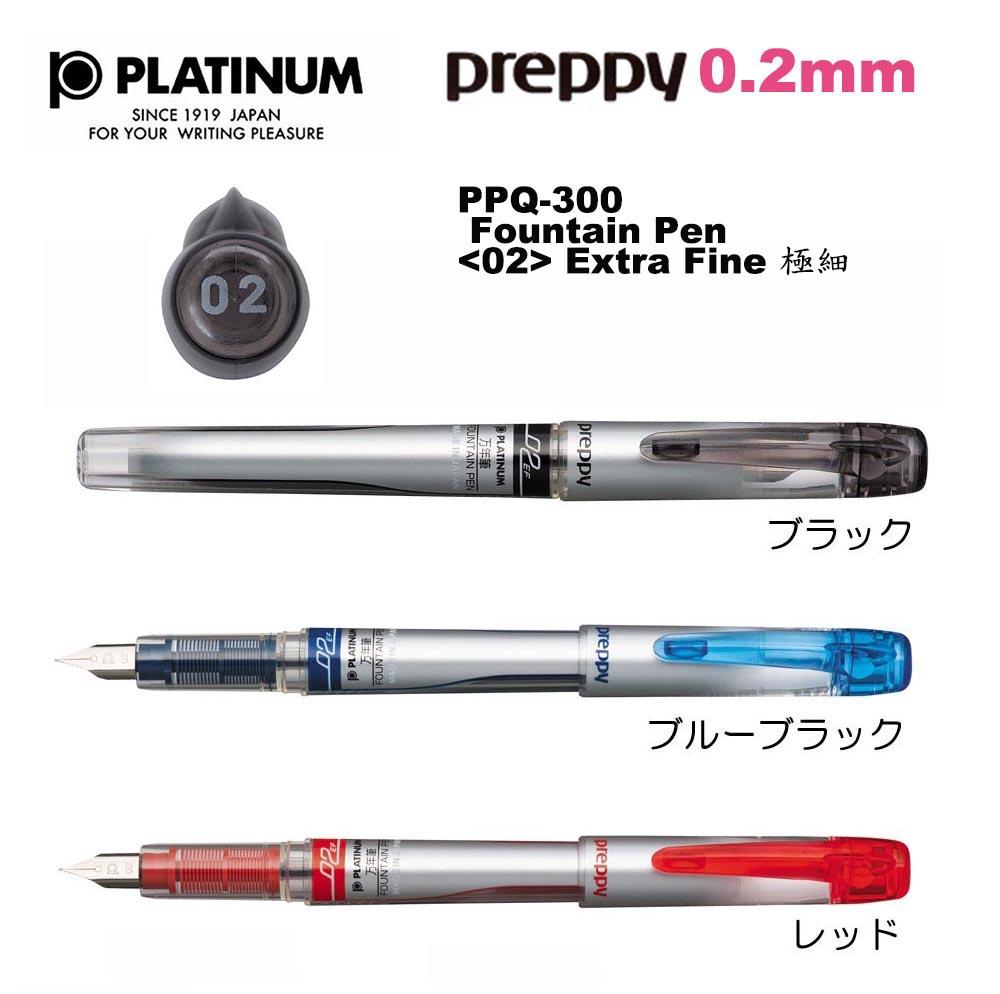 Platinum 白金牌 Preppy 鋼筆 PPQ-300 0.2mm 極細