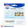 倍舒痕凝膠 Dermatix Ultra 15g 矽凝膠 公司貨