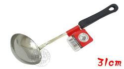 ZEBRA斑馬牌電木柄不鏽鋼湯杓105209-31cm(3.5吋) 304不銹鋼 菜匙勺 湯匙