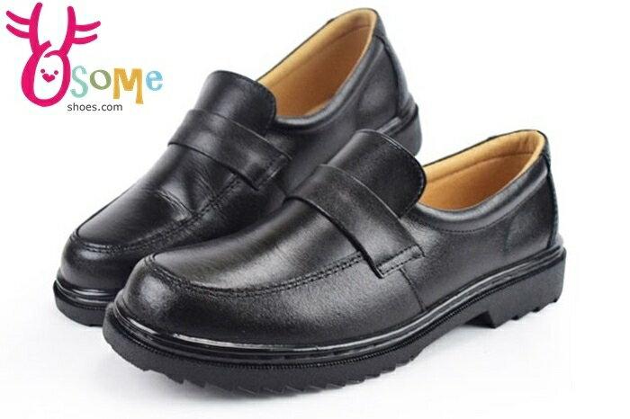 全真皮學生皮鞋 台灣製 學院風直套式皮鞋C4894#黑 奧森