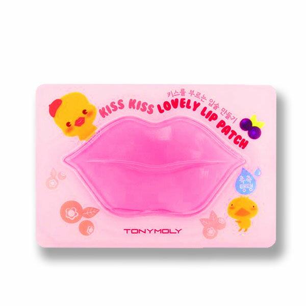 韓國 Tonymoly Kiss Kiss 唇膜 唇紋 干裂 補水滋潤唇膜《ibeauty愛美麗》