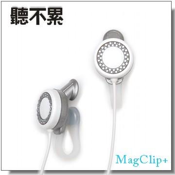 <br/><br/>  志達電子 18CC03 漾白 聽不累 磁吸式新潮耳機 MagClip+ 交響18 睛點系列<br/><br/>