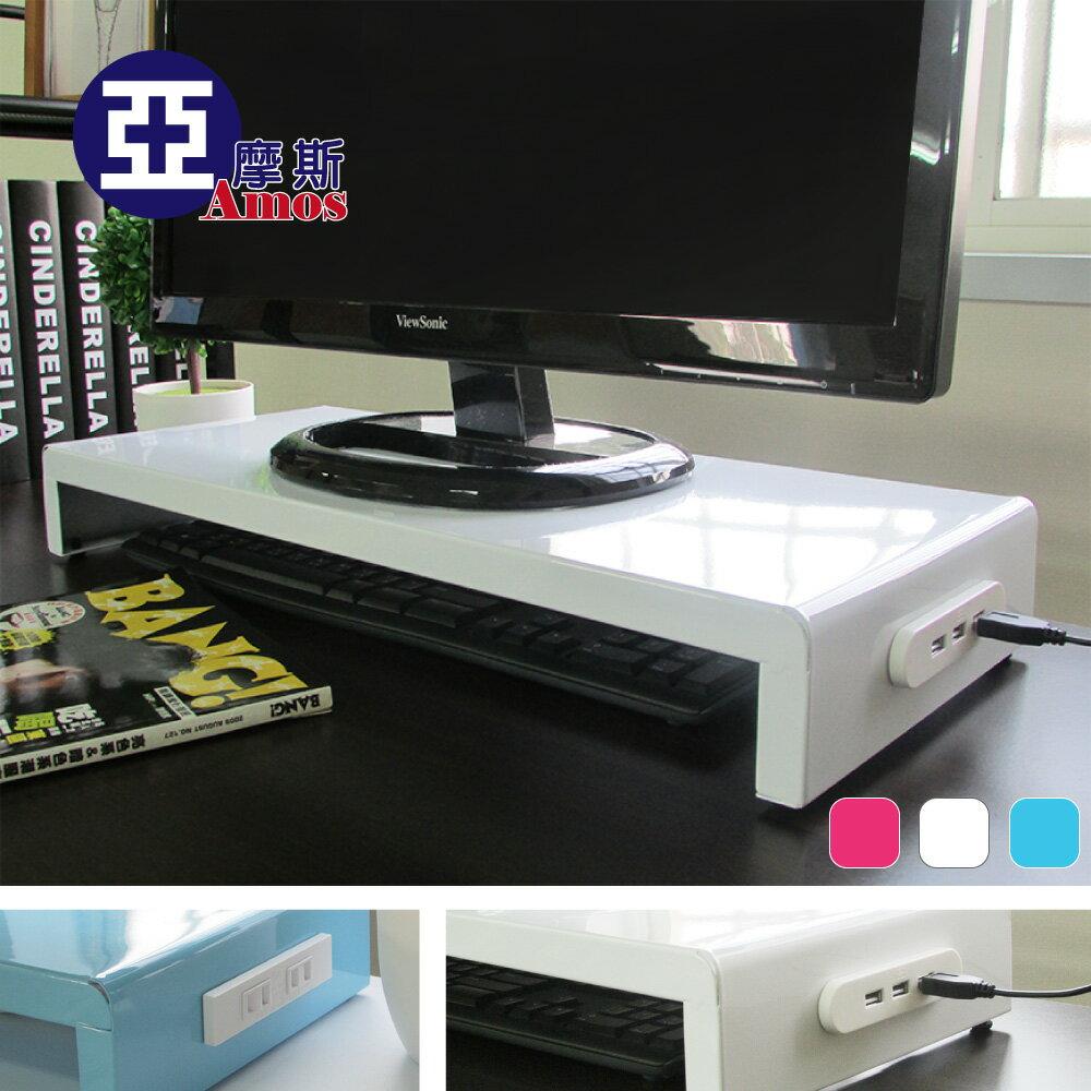 桌上架 螢幕架 層架【LBW001】馬卡龍高載重鐵板多功能置物架(USB+擴充電源插座) Amos MIT 1