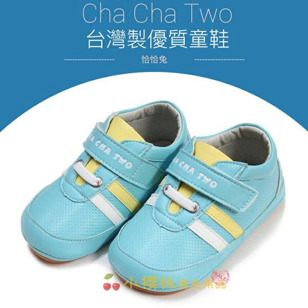 天鵝童鞋ChaChaTwo恰恰兔--小紳士童鞋學步鞋【台灣製造】
