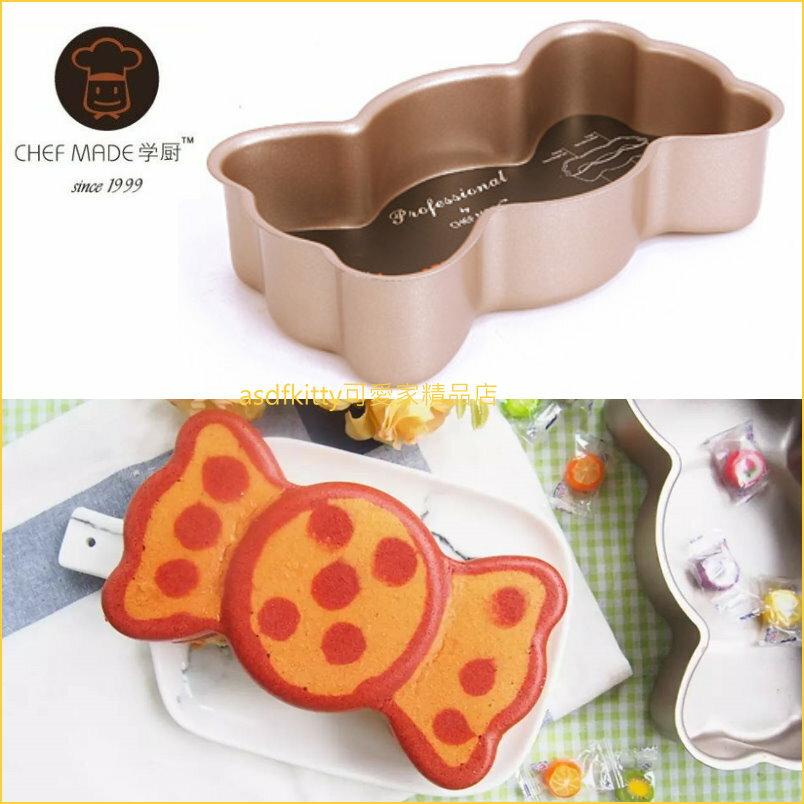 asdfkitty可愛家☆美國 chefmade學廚香檳金糖果造型不沾烤模型-蛋糕烤模-WK9141-正版商品