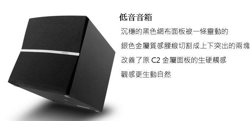 喇叭 宅配免運費 EDIFIER C2X 2.1聲道 無線遙控 電腦多媒體喇叭電視音響英雄聯盟CS電腦周邊音箱LOL 4