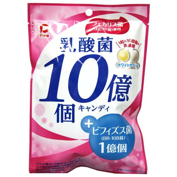 餅之鋪食品暢貨中心:派伊10億乳酸菌-新69.6g包