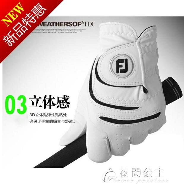 FJ高爾夫手套男款小羊皮防滑左右雙手耐磨透氣防滑