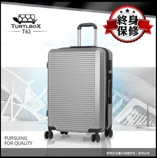 《熊熊先生》Turtlbox特托堡斯輕量登機箱20吋極細電子紋防刮行李箱T62容量可擴充旅行箱硬殼大容量商務箱