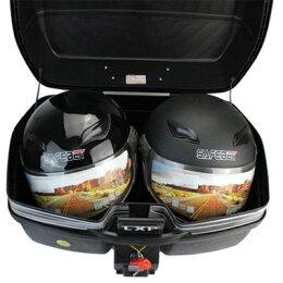 機車置物箱 尾箱 超大容量可放 全罩安全帽手提摩托車用品