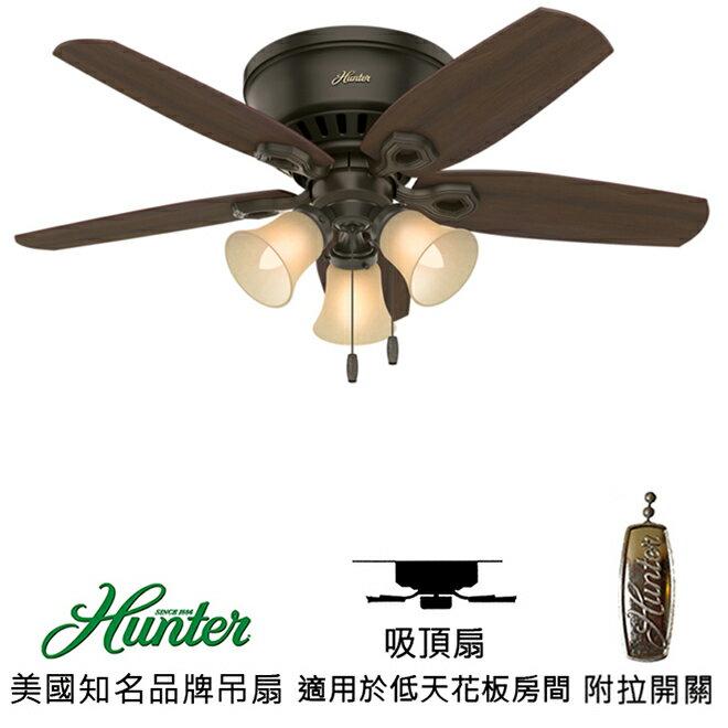 [top fan] Hunter Builder Low Profile 42英吋吸頂扇附燈(51091)新銅色