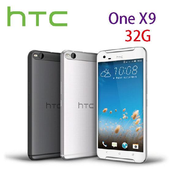 HTC ONE X9(X9u) dual sim 3G/32G-粉