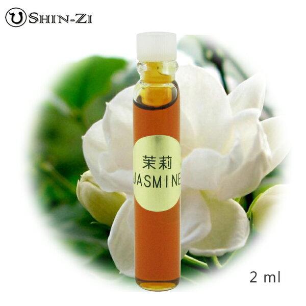 香芝有限公司:2ml茉莉純精油小容量精油100%證明芳療級純天然精油印度產地