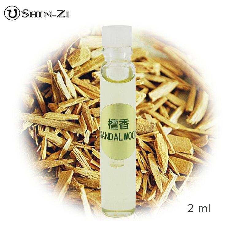 2ml檀香純精油 小容量精油100%有機證明芳療級純天然精油澳大利亞產地