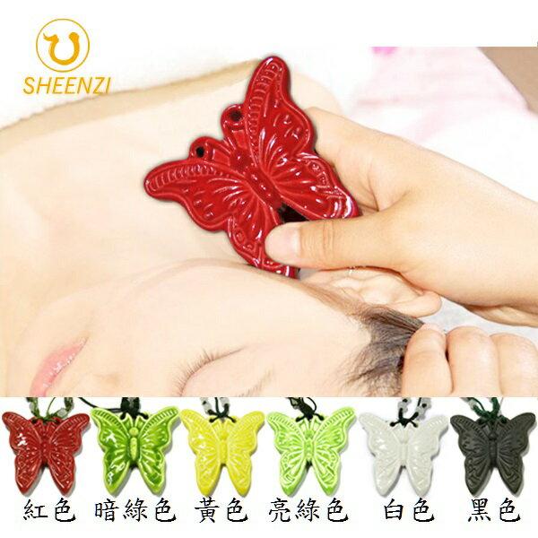 【外銷熱品】能量蝴蝶刮痧 臉部刮痧按摩.能量蝴蝶刮痧器.穴位點壓.眼部刮痧 小巧精美可隨身攜帶