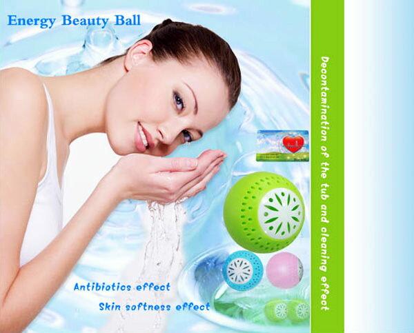 ~ 大 ~ ^(2顆1盒^) 負離子美顏球.除氯淨水洗顏球 能量洗顏球. 寵愛美肌限定 除