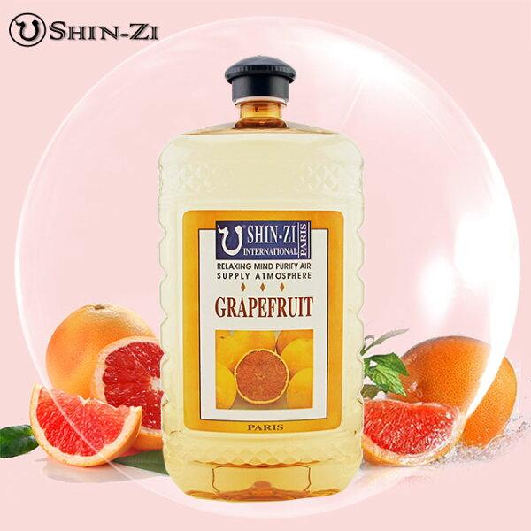 香芝有限公司:薰香.汽化精油2000ml(葡萄柚Grapefruit)