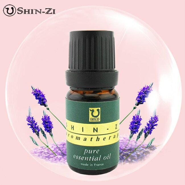 10ml薰衣草精油Lavender 法國進口 (適用添加於按摩油、泡澡、手工皂、香水稀釋、水氧機、保養品)