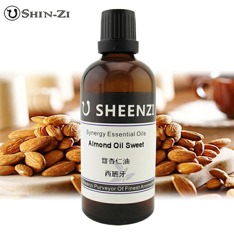 100ml / 1L / 5L 甜杏仁油天然基礎油(西班牙產區) 頂級身體按摩油 基礎植物油 按摩油 SPA用油
