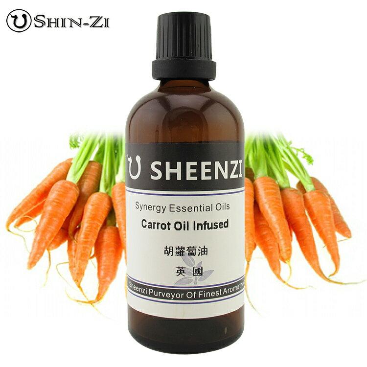 100ml / 1L / 5L 胡蘿蔔油浸泡油天然基礎油(英國產區) 頂級身體按摩油 基礎植物油 按摩油 SPA用油
