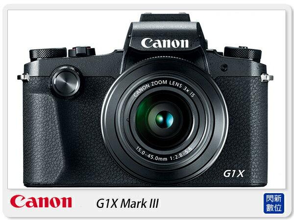 閃新科技:登錄送32G+原廠電池~CanonG1XMARKIII(G1XM3)(公司貨)【分期0利率,免運費】