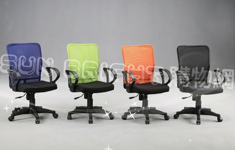 辦公桌椅/電腦桌椅/書桌椅/課桌椅/秘書椅/書櫃/斗櫃/書架/托架/立鏡/衣架/茶几《 佳家生活館 》優雅時尚 酷家族網布辦公椅CH-021
