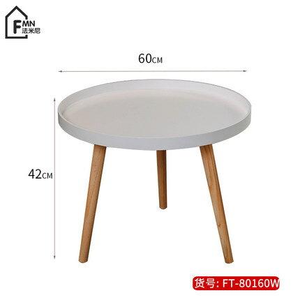 小圓邊桌 客廳小圓桌茶几迷你邊幾角幾圓形茶几北歐小茶几床頭櫃實木支腿『MY4460』