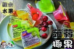 【野味食品】盛香珍蒟蒻椰果(綜合水果果凍)(225g/包,8顆,515g/包,18顆)