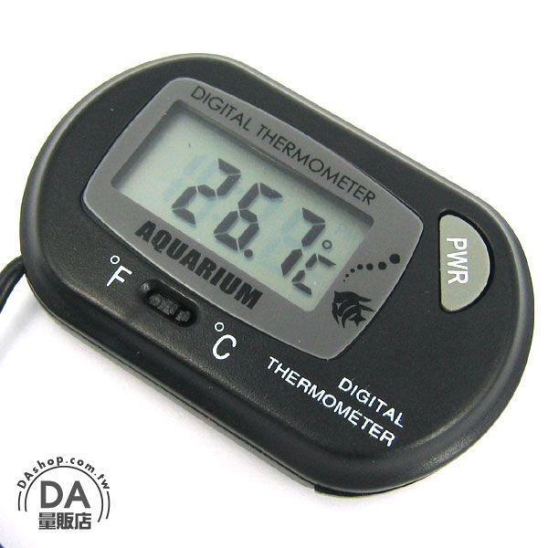 《DA量販店》電子式魚缸水族箱有線式溫度計10秒測量(16-150)