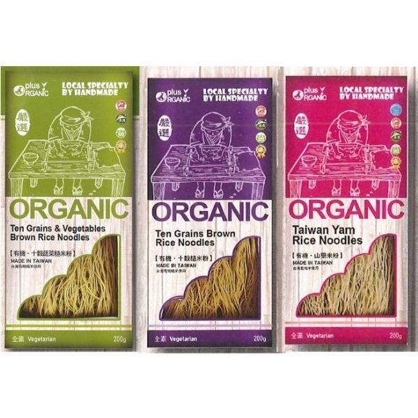 買5送1 展康 有機十穀蔬菜糙米粉/有機十穀糙米粉/有機山藥米粉200g 活動至4/29