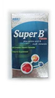 維他命B-50複方軟膠囊食品60粒