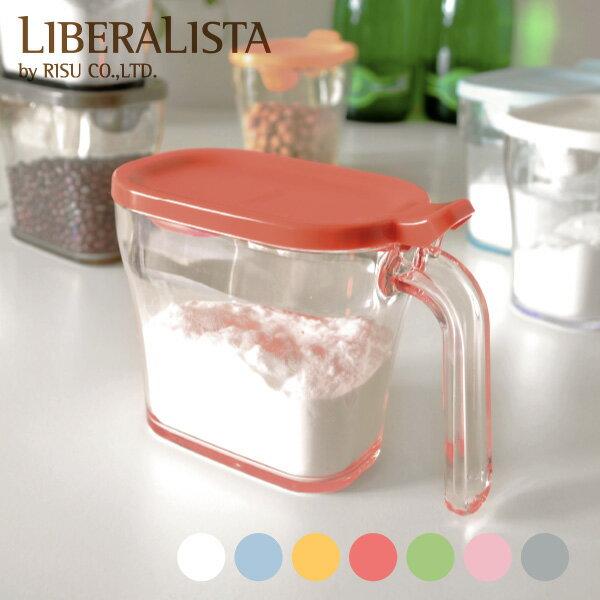 日本 LIBERALISTA 調味料收納罐 (窄款) - 八色