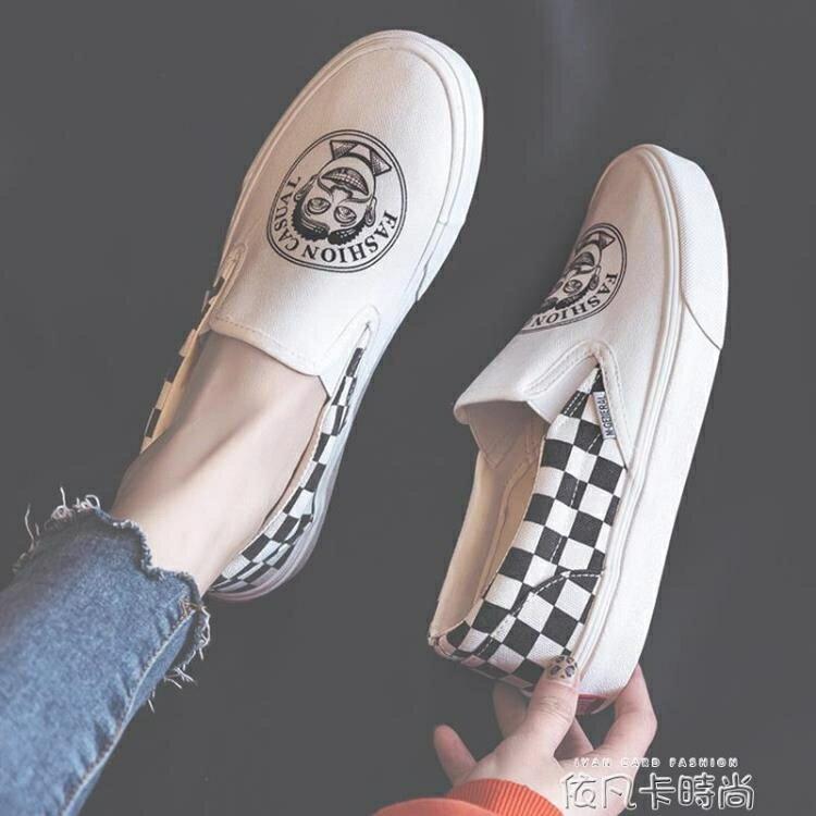 一腳蹬懶人帆布鞋女2020春季新款格子樂福鞋百搭韓版學生平底白鞋
