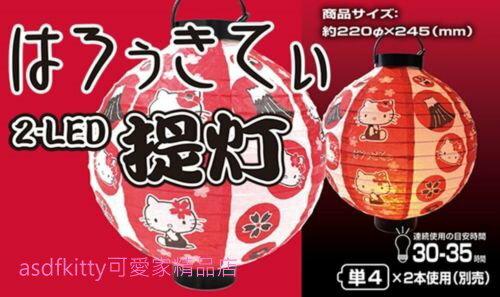 asdfkitty可愛家☆KITTY 紙燈籠 LED提燈-燈光會閃歐-單入-日本正版商品