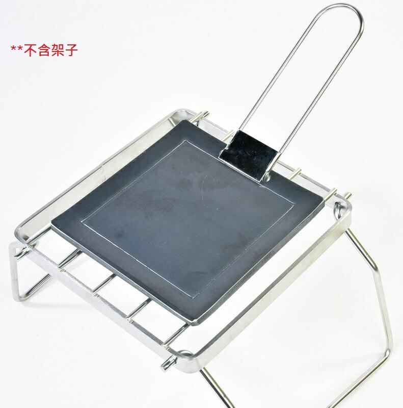 【【蘋果戶外】】belmont BM-288 日本 極厚鉄板煎烤盤 -6mm厚 正方形 1301308.5mm